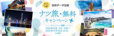 f:id:Kichikichi02:20190806151749p:plain