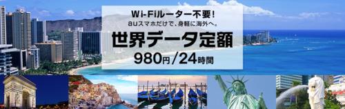 f:id:Kichikichi02:20190806152632p:plain
