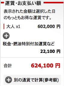 f:id:Kichikichi02:20190809145834p:plain