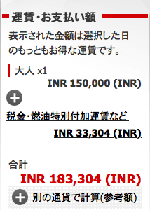 f:id:Kichikichi02:20190809145839p:plain
