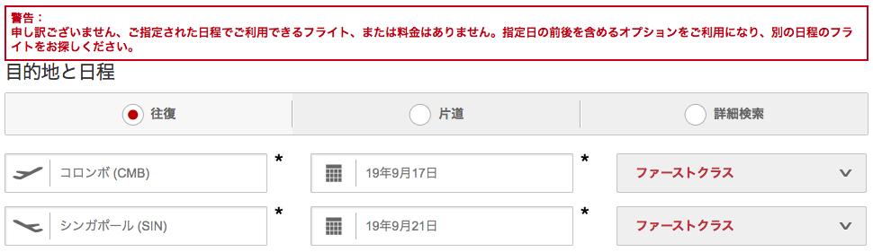 f:id:Kichikichi02:20190809150409p:plain