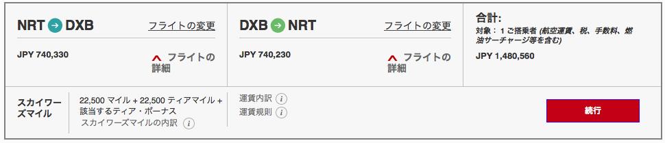 f:id:Kichikichi02:20190809150412p:plain