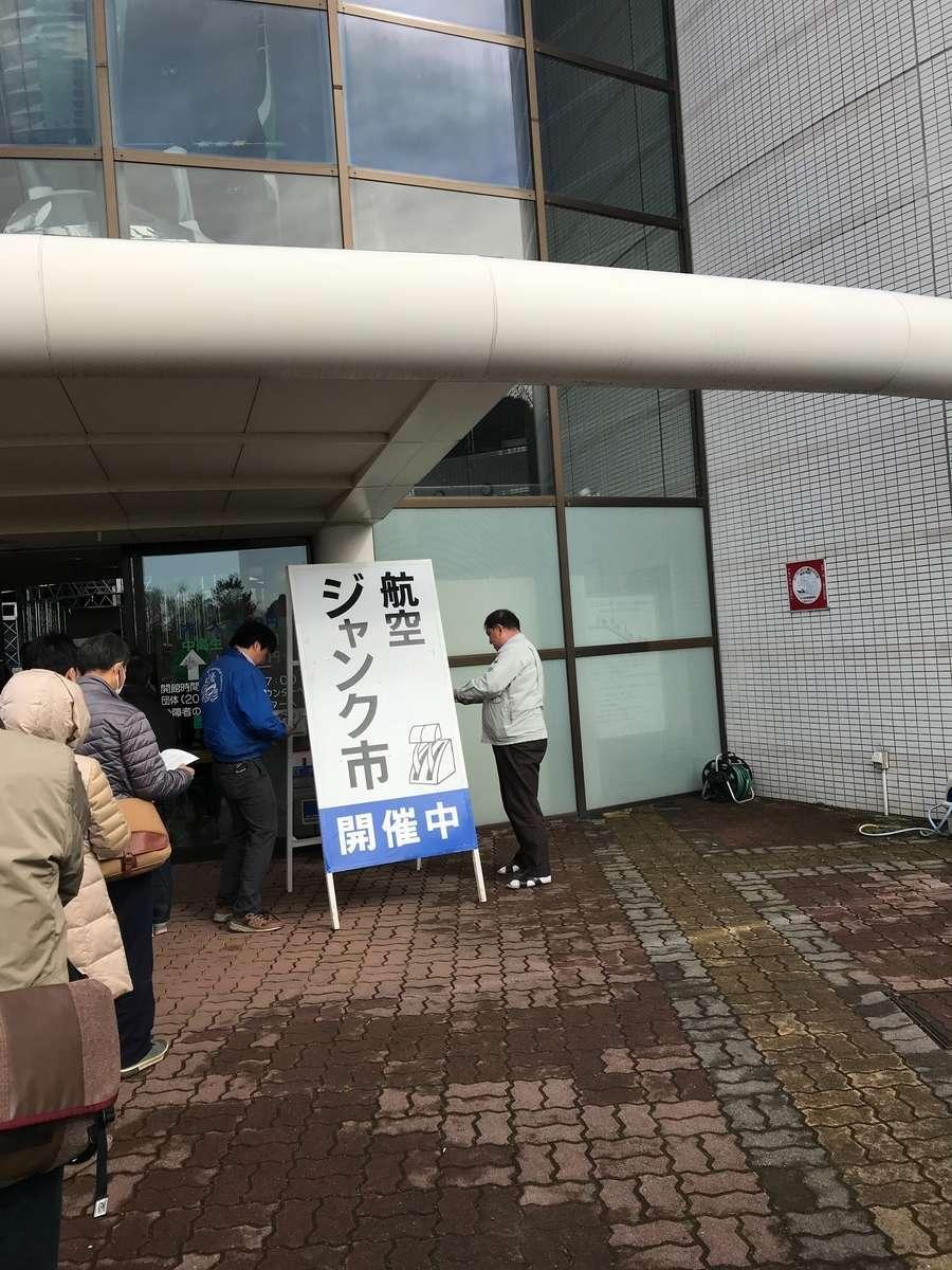 f:id:Kichikichi02:20190809153129j:plain
