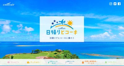 f:id:Kichikichi02:20190810100914p:plain