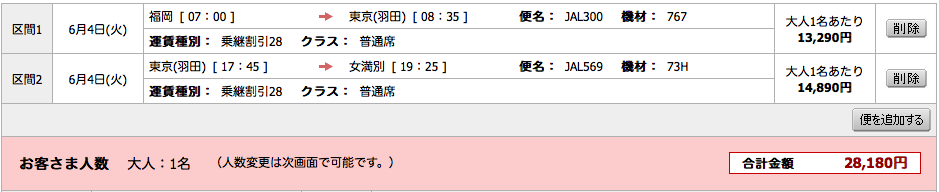 f:id:Kichikichi02:20190810105331p:plain