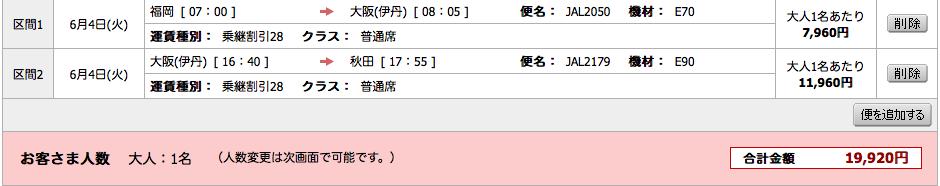 f:id:Kichikichi02:20190810105347p:plain