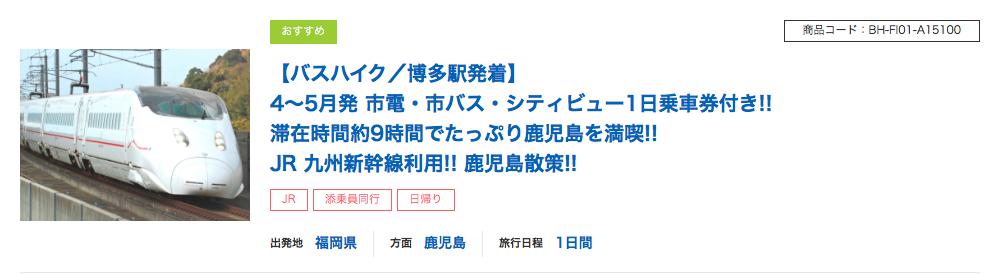 f:id:Kichikichi02:20190812232159p:plain