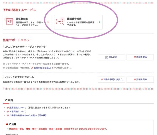 f:id:Kichikichi02:20190814104939p:plain
