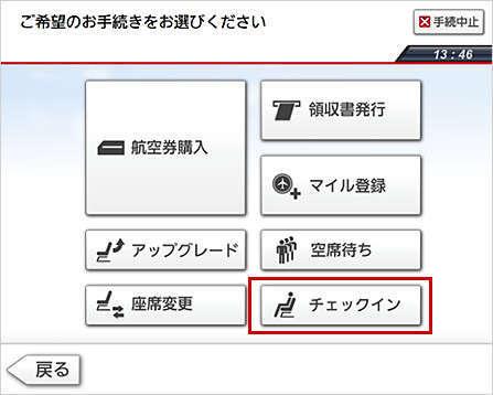 f:id:Kichikichi02:20190814105003j:plain