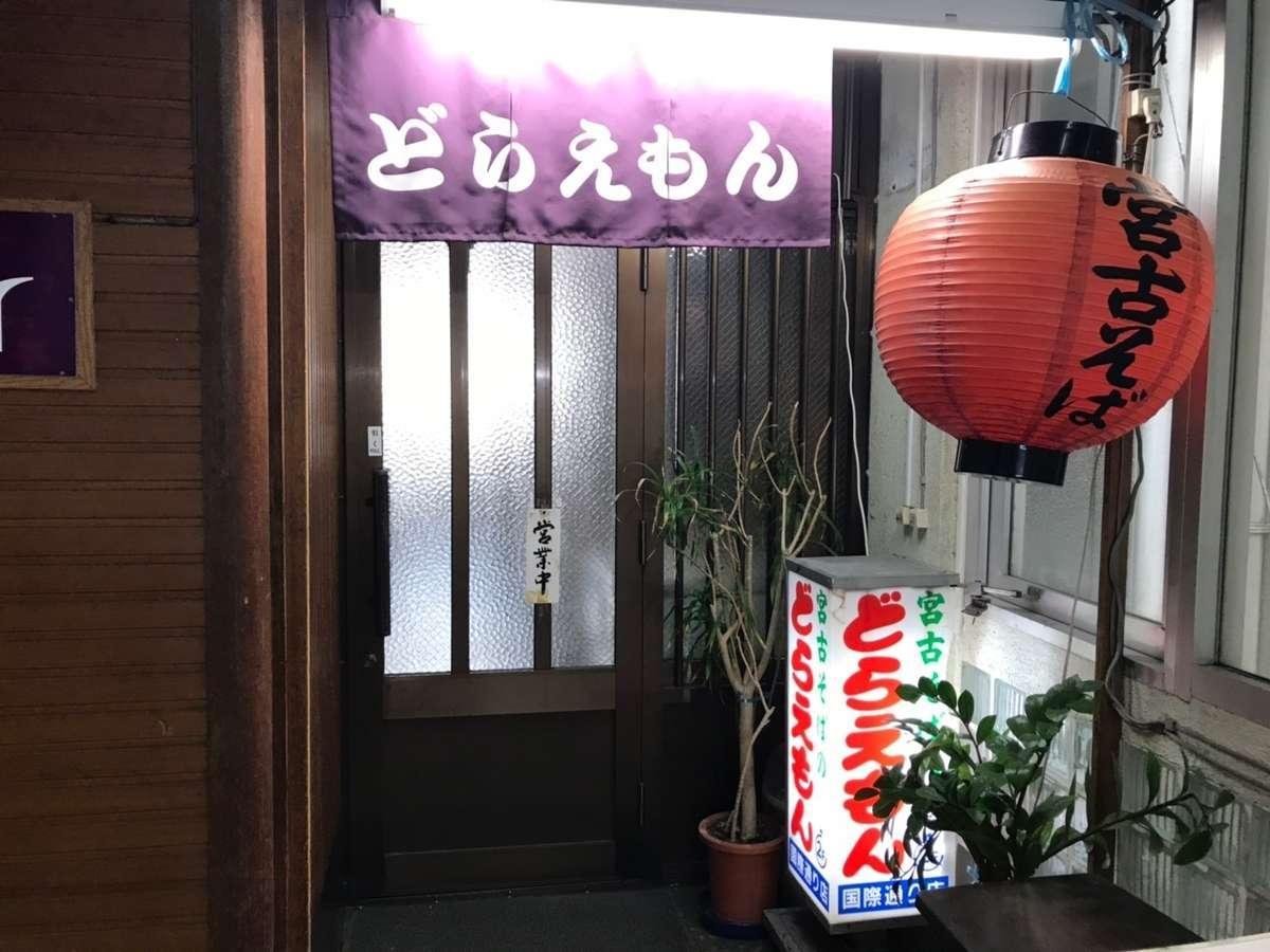 f:id:Kichikichi02:20190814130314j:plain