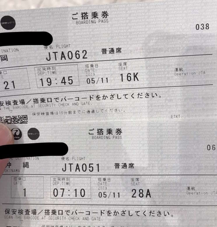 f:id:Kichikichi02:20190814130434j:plain