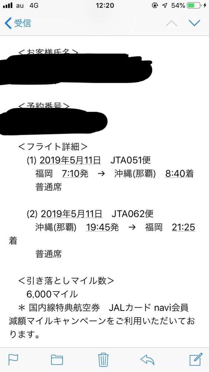 f:id:Kichikichi02:20190814130437j:plain