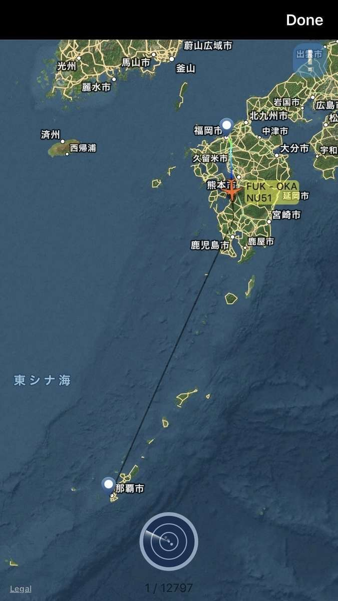 f:id:Kichikichi02:20190814133855j:plain