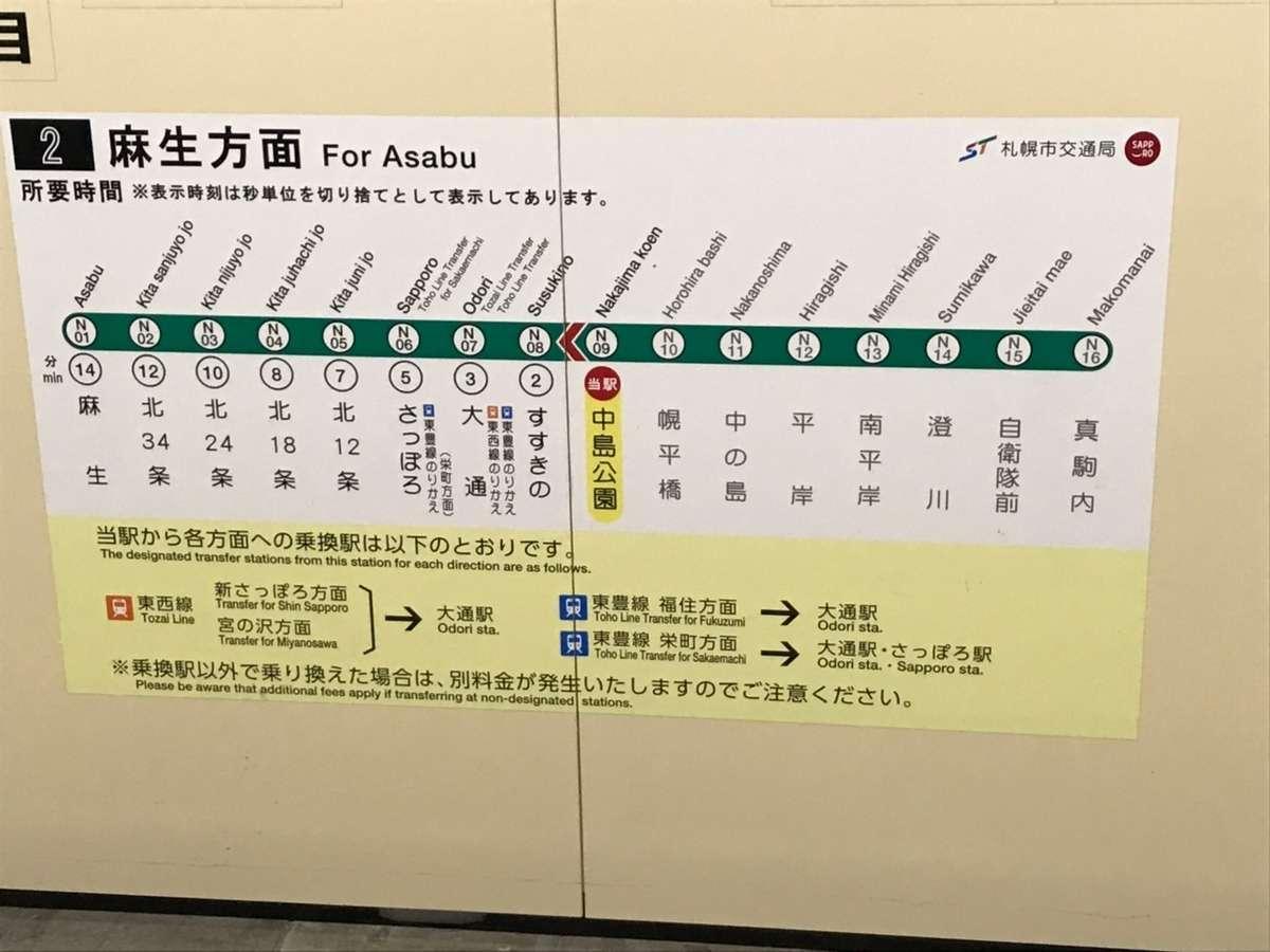 f:id:Kichikichi02:20190815102141j:plain