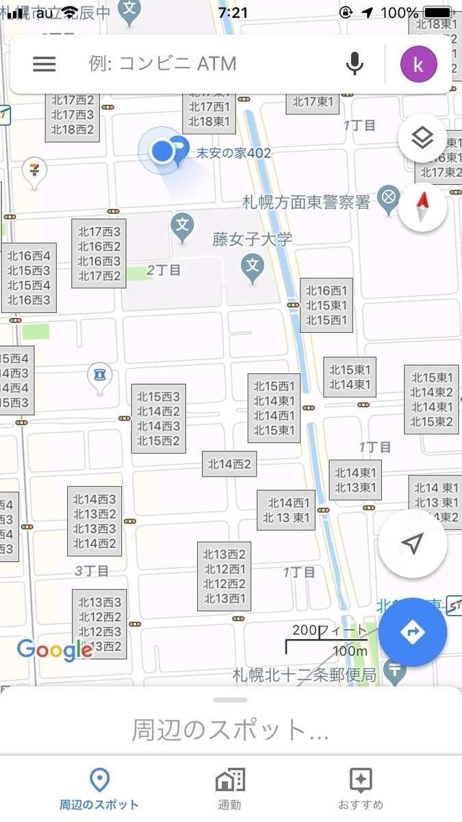 f:id:Kichikichi02:20190815102144j:plain