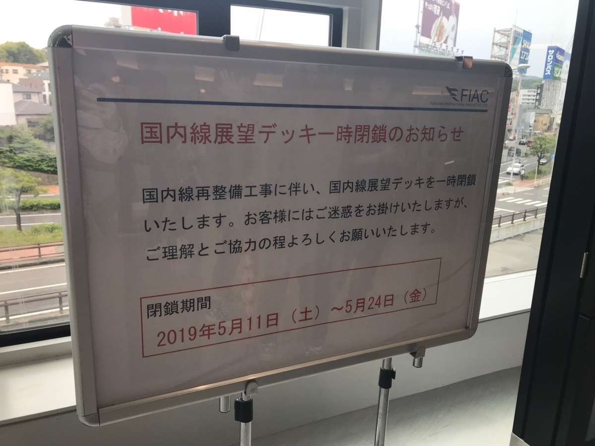 f:id:Kichikichi02:20190815102328j:plain
