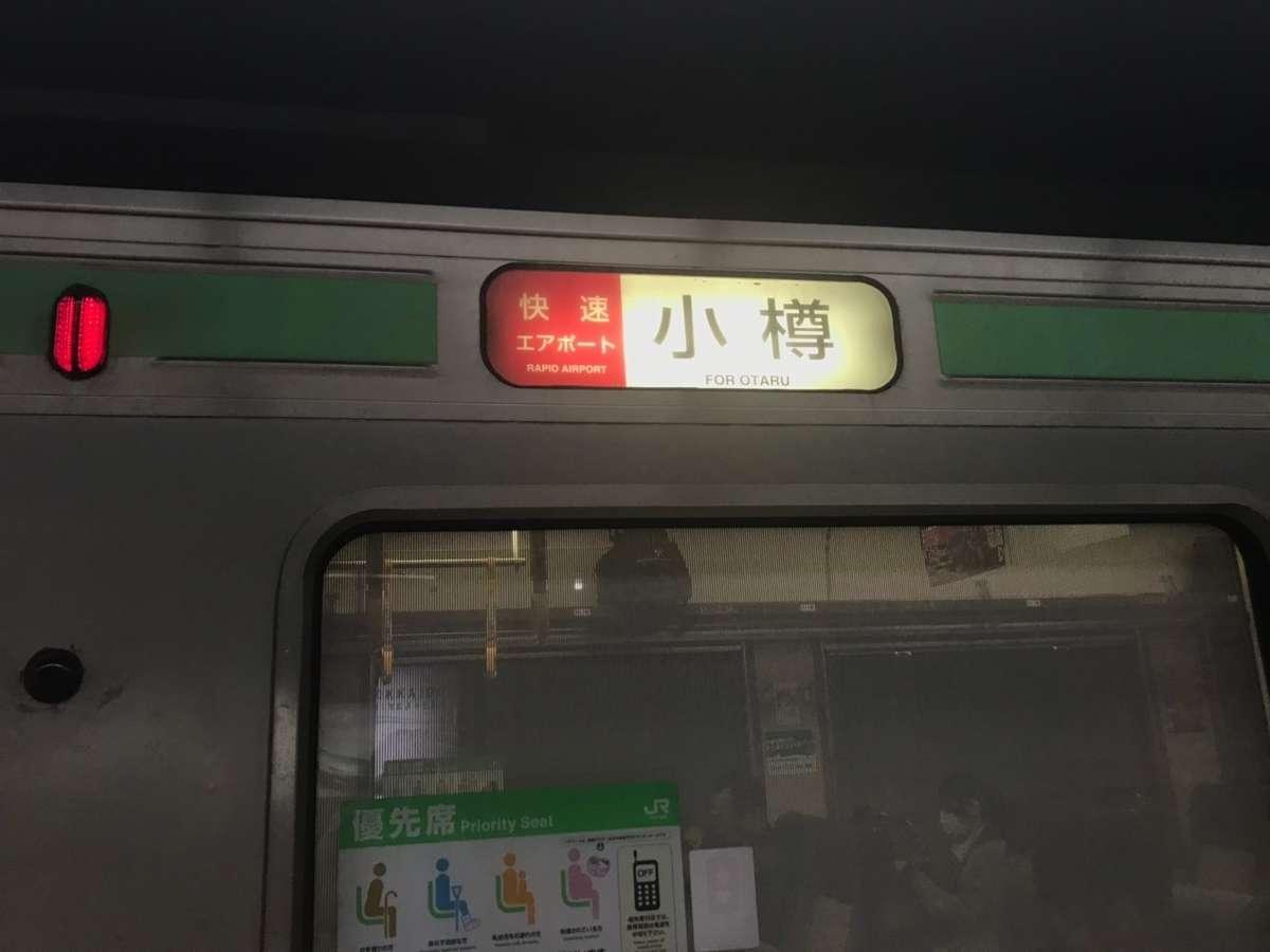 f:id:Kichikichi02:20190815103145j:plain