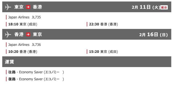 f:id:Kichikichi02:20190816152739p:plain