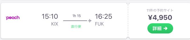 f:id:Kichikichi02:20190817143558p:plain