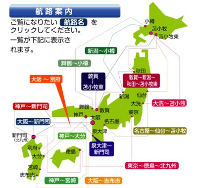 f:id:Kichikichi02:20190817144002p:plain