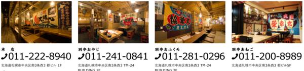 f:id:Kichikichi02:20190819011833p:plain