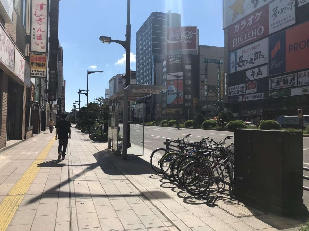 f:id:Kichikichi02:20190819014258j:plain