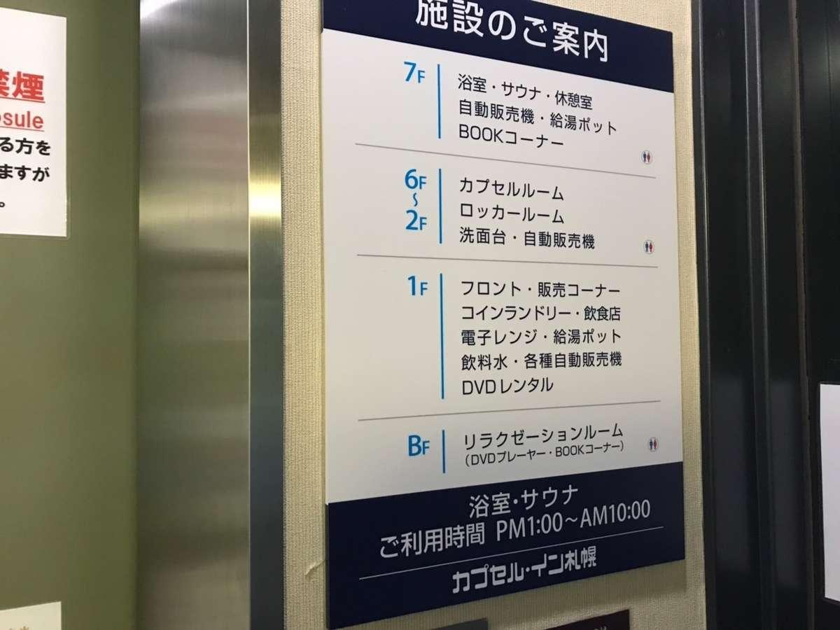 f:id:Kichikichi02:20190819014636j:plain