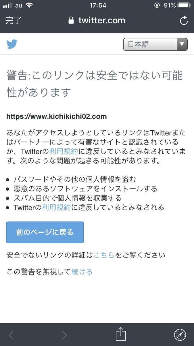 f:id:Kichikichi02:20190819143309j:plain