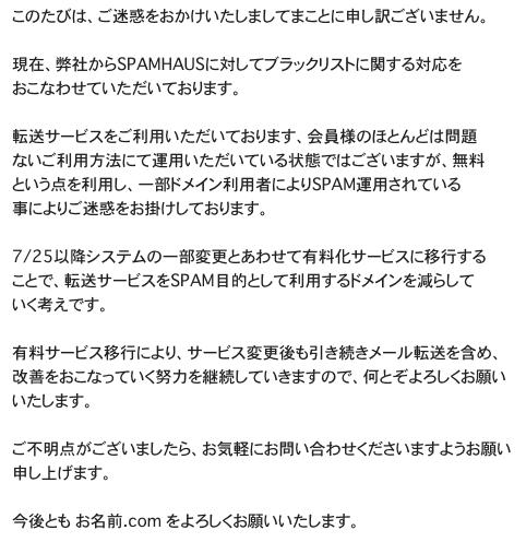 f:id:Kichikichi02:20190819144140p:plain