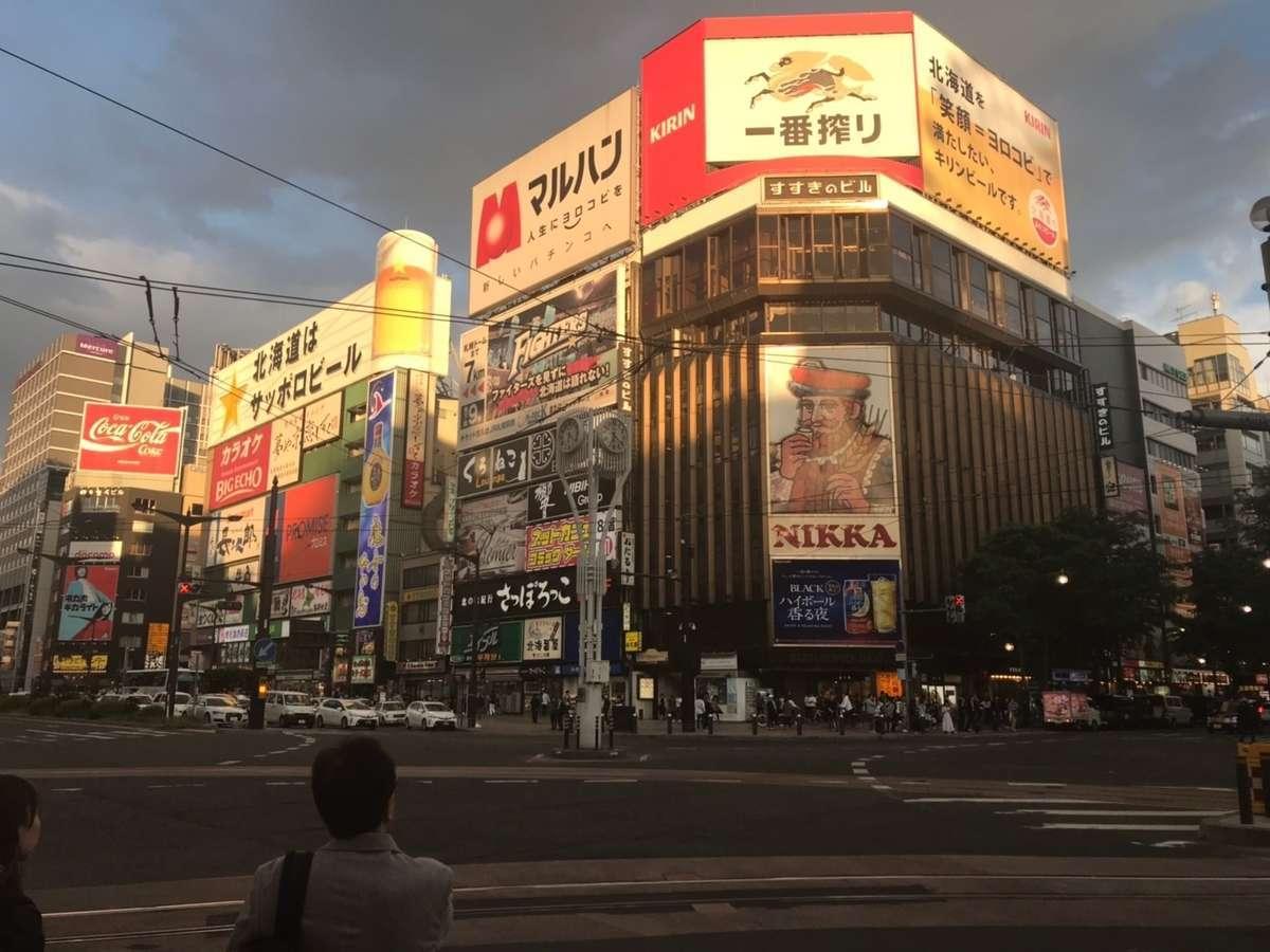f:id:Kichikichi02:20190819201841j:plain