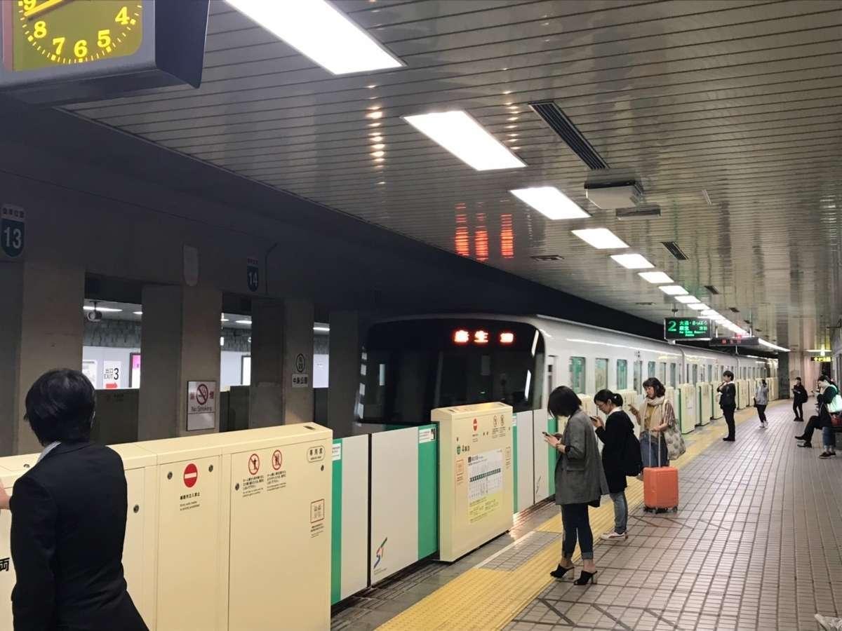 f:id:Kichikichi02:20190819201847j:plain