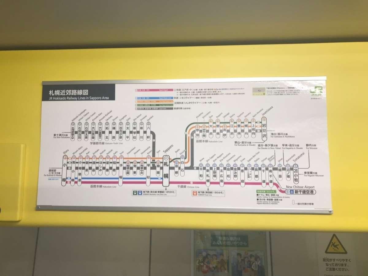 f:id:Kichikichi02:20190819201851j:plain