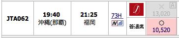 f:id:Kichikichi02:20190819231435p:plain