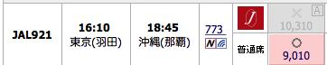 f:id:Kichikichi02:20190819231444p:plain