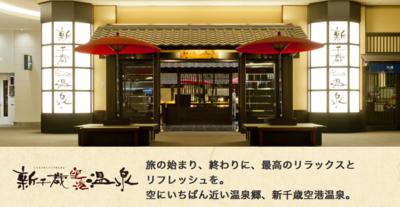 f:id:Kichikichi02:20190819231747p:plain