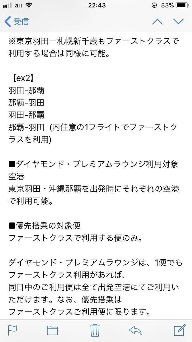 f:id:Kichikichi02:20190821010713j:plain