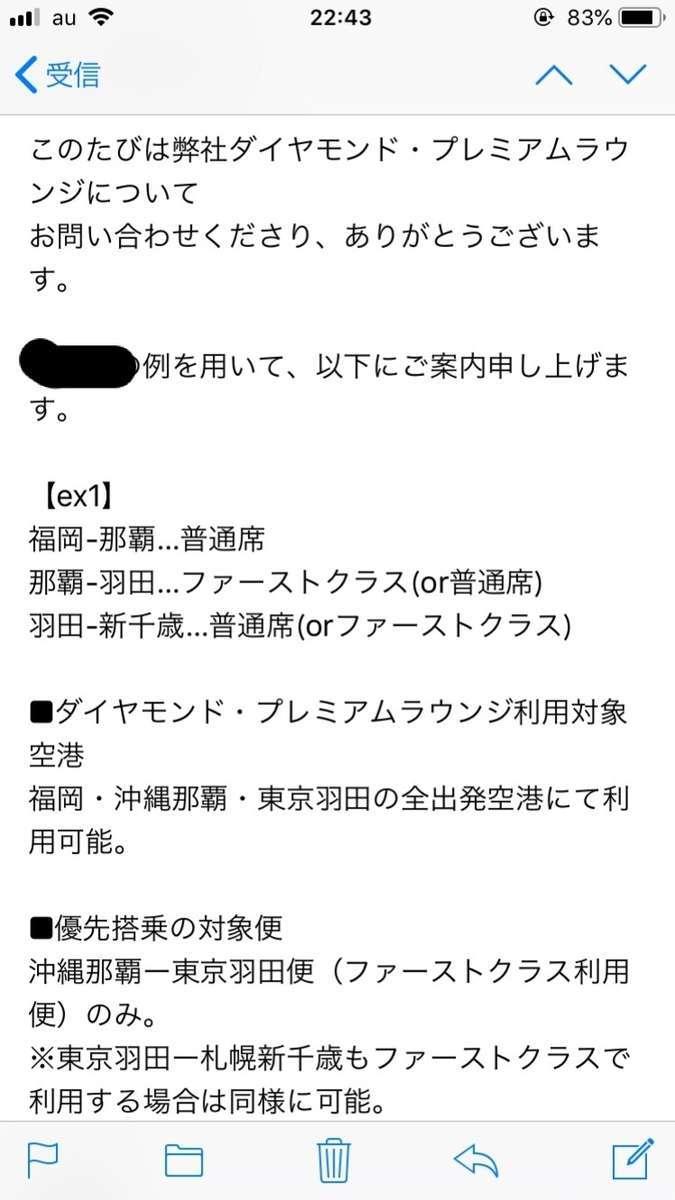 f:id:Kichikichi02:20190821010716j:plain