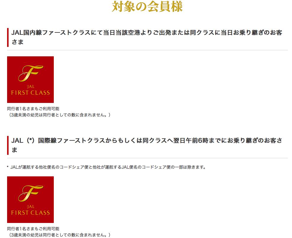 f:id:Kichikichi02:20190821010724p:plain