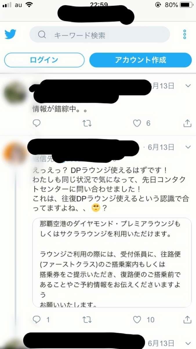 f:id:Kichikichi02:20190821010730j:plain