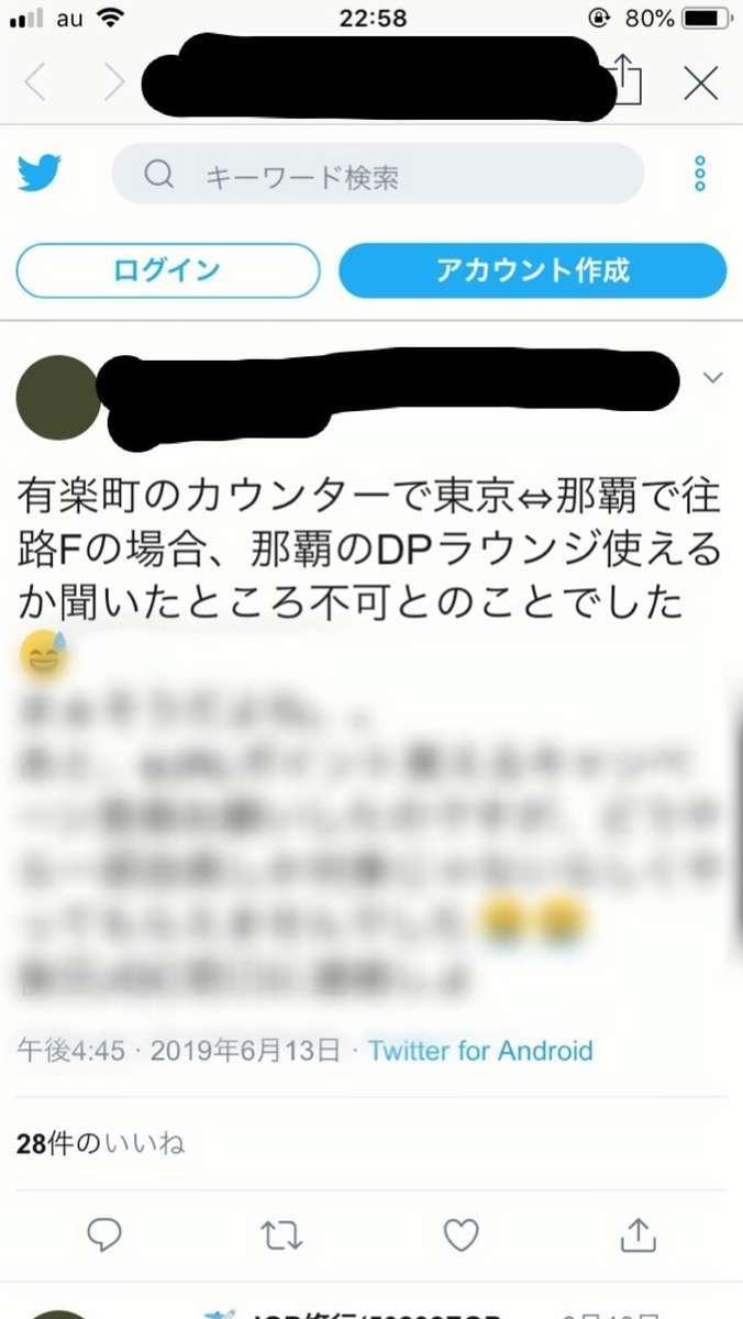 f:id:Kichikichi02:20190821010733j:plain