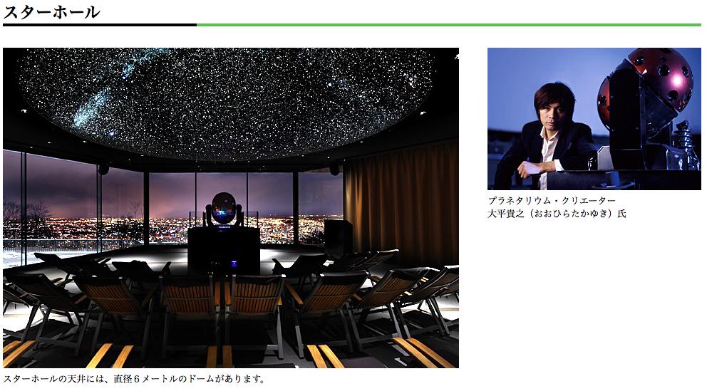 f:id:Kichikichi02:20190821013419p:plain