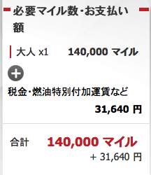 f:id:Kichikichi02:20190821020516p:plain