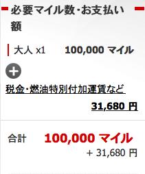 f:id:Kichikichi02:20190821020521p:plain