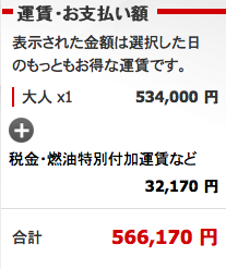 f:id:Kichikichi02:20190821020524p:plain