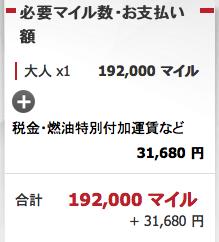 f:id:Kichikichi02:20190821020527p:plain