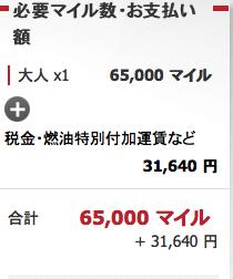 f:id:Kichikichi02:20190821020533p:plain