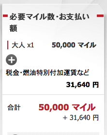 f:id:Kichikichi02:20190821020541p:plain