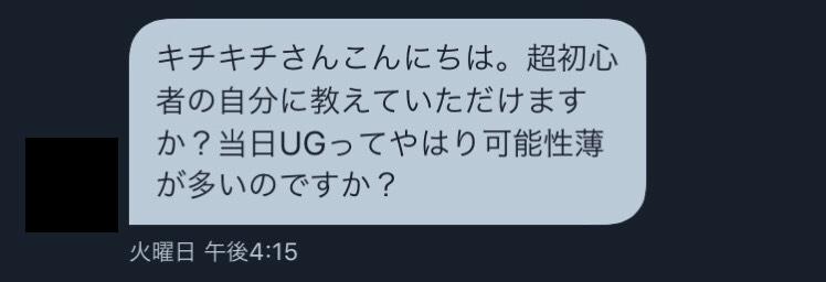f:id:Kichikichi02:20190823140026p:plain