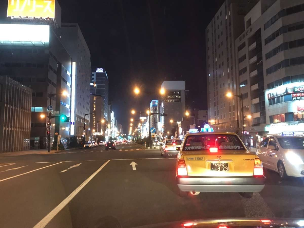 f:id:Kichikichi02:20190825002344j:plain