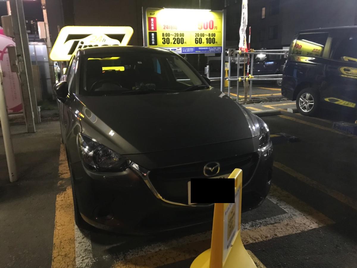 f:id:Kichikichi02:20190825002419p:plain